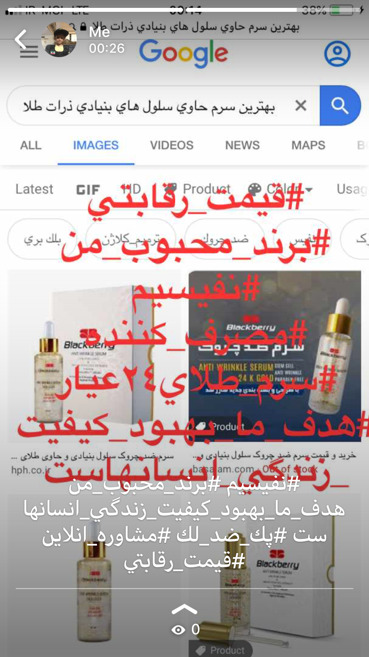 محصولات زيبايي،مراقبتي پوست ،مو،ناخن